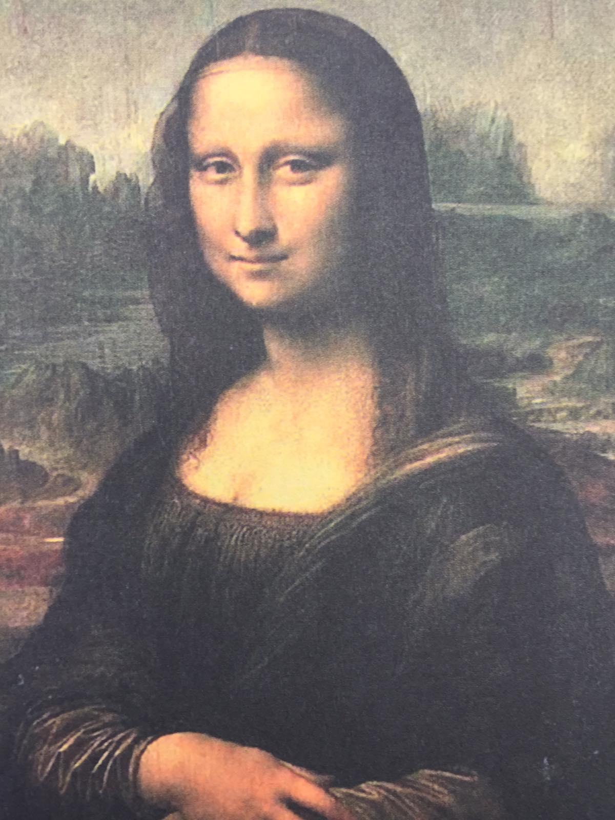 Мони Лізи